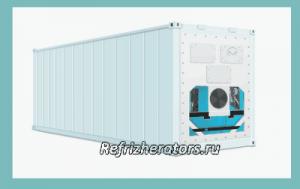 Перевозка рефрижераторных контейнеров