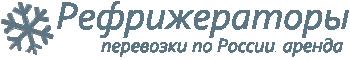 refrizherators.ru